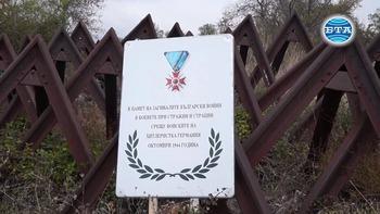 Българи и македонци почетоха край Страцин паметта на български войни от Парашутната дружина, загинали в битката за Стражин
