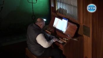 Внукът на маестро Никола Кенов дари орган на Родопите.