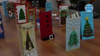 Коледни картички, сътворени от деца, ще изпрати община Добрич до държавните институции за предстоящите празници