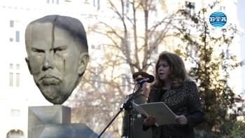 В София бе отбелязана 164-ата годишнина от рождението на Стефан Стамболов