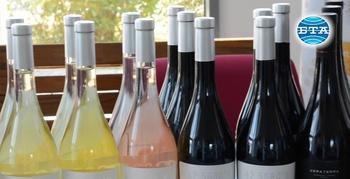 Бургас отново е домакин на Wine & Spirits Fest