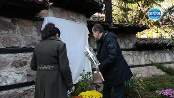 Враца чества 140-годишнината от освобождението на града