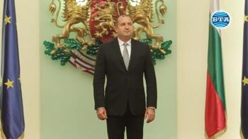 Президентът Румен Радев връчи националното знаме на 26-ата антарктическа експедиция