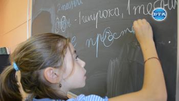 """Българското неделно училище """"Асен и Илия Пейкови"""" в Италия обучава над 130 деца"""