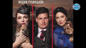 """На 28 септември отново """"Империя на красотата"""" под режисурата на Бойка Велкова в БТА"""