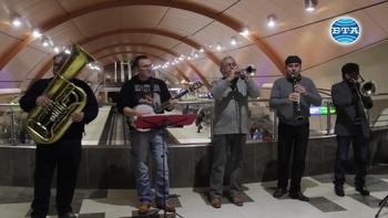 Концерт в столичното метро