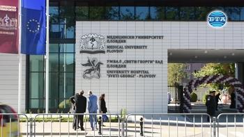 Медицинският университет в Пловдив откри информационен център