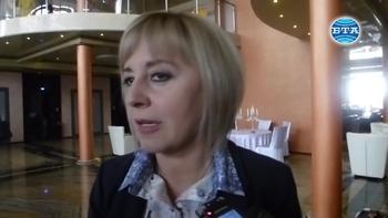 """Мая Манолова откри в Сливен Лидерска академия """"Училище по толерантност"""""""
