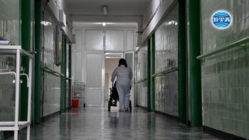 """Борбата с коронавируса ще продължи още 2 години, според директора на разградската болница """"Св. Иван Рилски"""""""