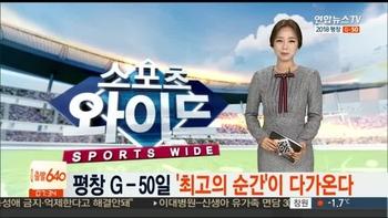 PyeongChang G-50