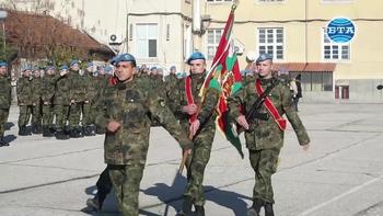 Новоназначени военнослужещи в 68-ма бригада Специални сили положиха клетва
