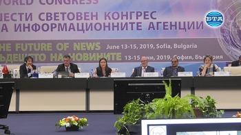 Възможности за нови източници на приходи за медиите бяха обсъдени на Шестия световен конгрес на информационните агенции