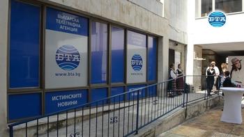 БТА откри в Добрич Национален пресклуб