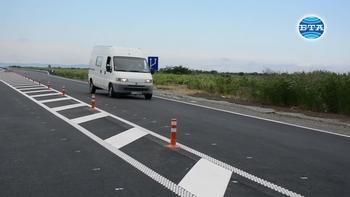Официално бе открит разширеният участък от пътя Слънчев бряг – Бургас
