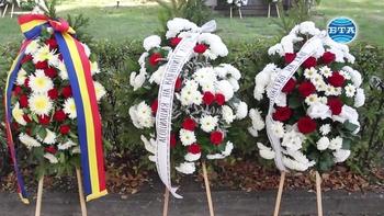 Денят на военния парашутист бе отбелязан в София