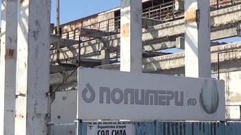 """От днес започва извозването на опасния трихлоретан от територията на фалиралия завод """"Полимери"""""""