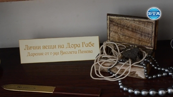 Регионалната библиотека в Добрич събира вещи и документи, свързани с Дора Габе