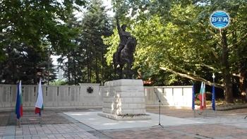Добрич чества 140 години от създаването на българската армия