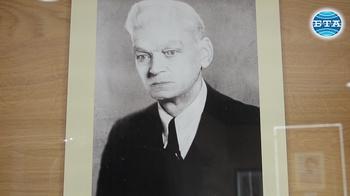 140 г. от рождението на Георги Илиев - автор на първите български научнофантастични романи