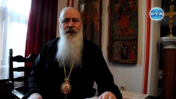 Интересни артефакти са открити до стените на Троянския манастир