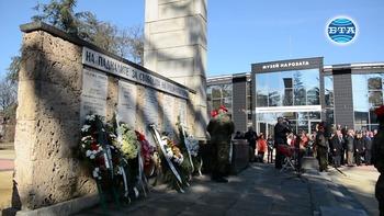 В Казанлък отбелязаха 130-годишнината от създаването на 23-и пехотен Шипченски полк