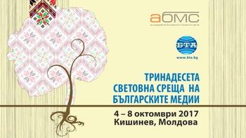 Ние сме нация на словото, смята акад. Антон Дончев
