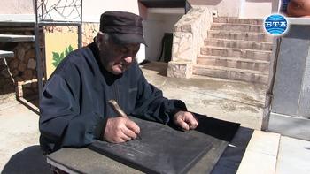 83-годишен каменоделец от Българево строи чешми