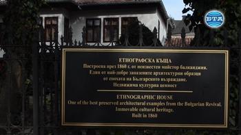 Деца пресъздадоха коледни обичаи в Етнографската къща в Добрич