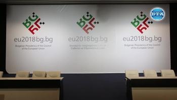 България е показана като скритото бижу на Европа във видеоклип за българското председателство