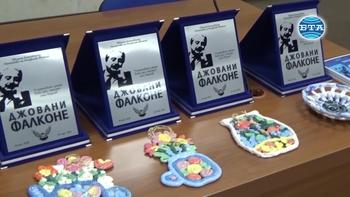 В Благоевград наградиха магистратите и полицаите, отличени в конкурса в памет на Джовани Фалконе
