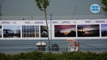 115 години от откриването на пристанище Бургас