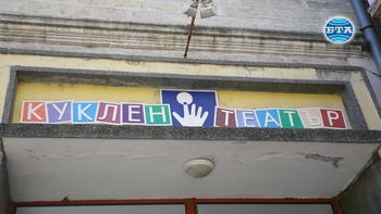 """Кукленият театър в Русе с премиера на """"Мечо Пух"""""""