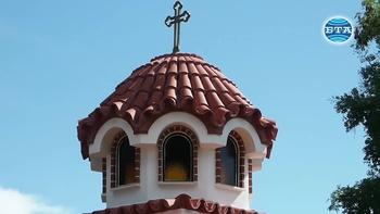 """В авиобаза """"Граф Игнатиево"""" бе осветен параклис """"Свети Великомъченик Мина"""" в присъствието на президента Румен Радев"""