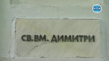 Празник на град Болярово