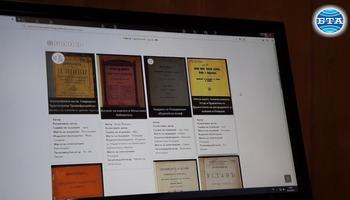 Пловдивската библиотека интензивно дигитализира фонда си