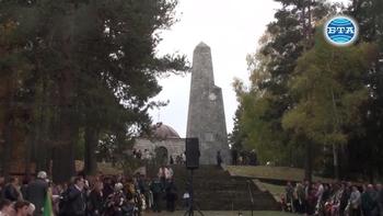 106 години от освобождението на  Родопите и празник на Община Смолян