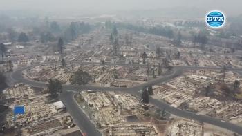 Дрон снима разрушенията от пожарите в Орегон, САЩ