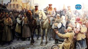 Димитър Гюдженов - художник на българската история