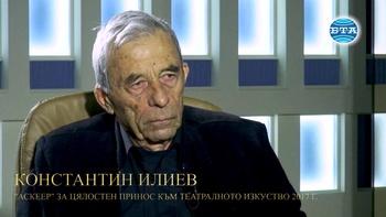 """30 години """"Аскеер"""" - среща с Константин Илиев"""