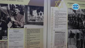 Изложба по повод 75-годишнината от спасяването на българските евреи