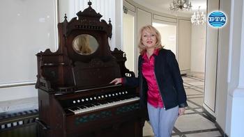 Орган с антикварна стойност е дарен на Варненската опера
