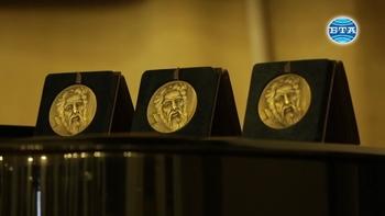 """За втори път връчиха Международната награда """"Никола Гюзелев"""""""