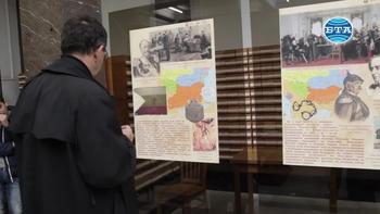 Изложба, посветена на 140-годишнината от Кресненско-Разложкото въстание, в Националната библиотека