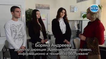 """Община Добрич се включи в инициативата """"Мениджър за един ден"""""""
