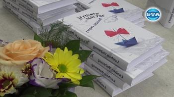 """Новата книга на доц. Георги Лозанов """"Земното щастие"""" бе представена пред софийска публика"""