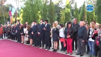 """17-ти Международен фестивал на червенокръстките и здравни филми """"Агресия, кино, хуманност"""""""
