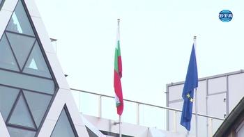 ЕК оценява българския план за възстановяване
