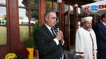 Ден на ашурето в Пловдив