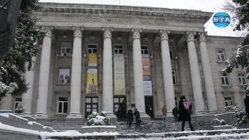 Русенският университет отбелязва Международния ден на франкофонията