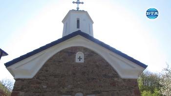 """След 10-годишно прекъсване манастирът """"Св. Възнесение Господне"""" край село Горна Врабча отново е действащ"""
